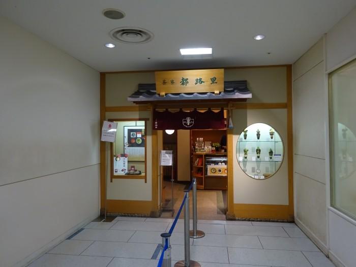 20151203-03