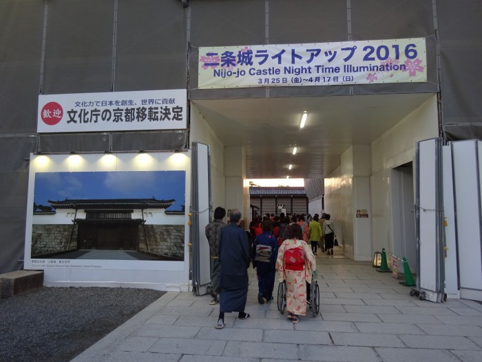 20160408-03