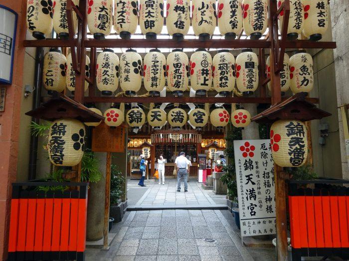 京都 神社仏閣