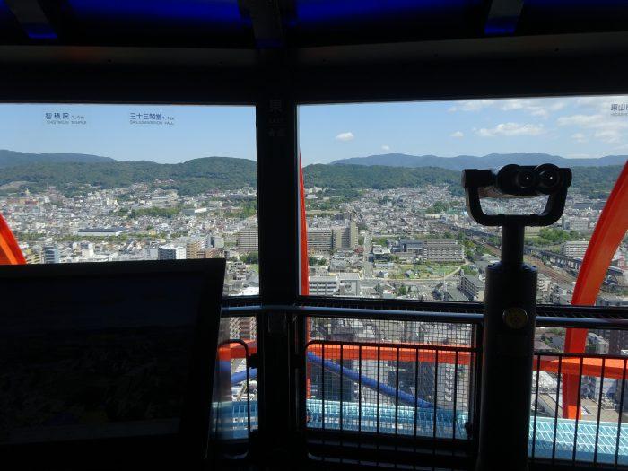 写真スポット 京都